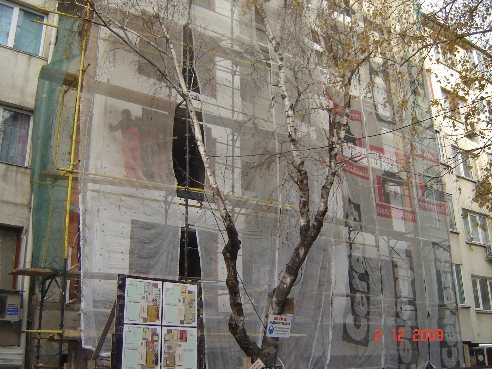 Скеле и строеж на сграда Константин Величков 15 - Акропол Билд
